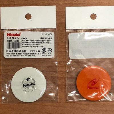 桌球 Nittaku Toss coin