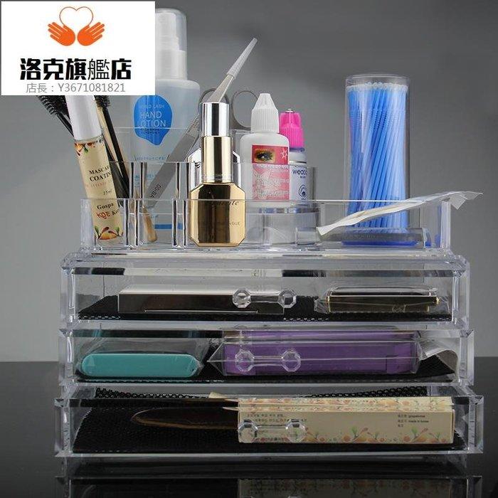 預售款-LKQJD-紋繡產品收納箱 假睫毛嫁接工具水晶亞克力三層抽屜收納盒半永久*優先推薦