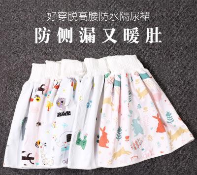 海馬寶寶 寶寶防水隔尿裙 戒尿布學習裙 棉質隔尿墊 高腰隔尿裙 嬰兒尿布防漏褲 戒尿布裙(M)