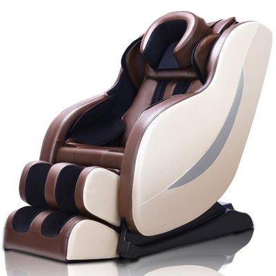 尚銘家用全自動太空艙智慧電動按摩器多功能全身揉捏老年人按摩椅