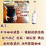 手沖冰熱拿鐵咖啡 手沖咖啡壺雙層不鏽鋼濾網...