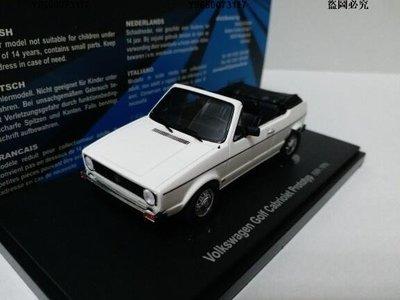 【新品特惠】Autocult 1 43 福斯高爾夫原型版敞篷車模型 VW Golf Prototype