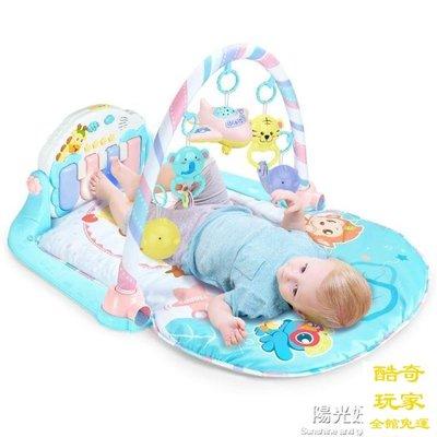 嬰兒腳踏鋼琴健身架器新生兒寶寶音樂玩具0-1歲3男女孩益智 NMS【酷奇玩家】