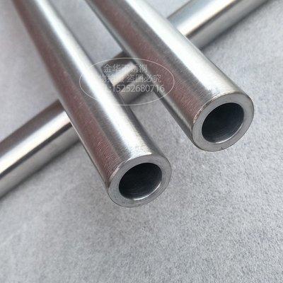 SUNNY雜貨-316不銹鋼管304不銹鋼無縫工業管321 310S耐高溫不銹鋼管內外拋光#五金#鋼管#配件