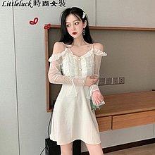 Littleluck~女裝很仙的裙子洋裝夏季新款正韓v領長袖高腰一字領拼接網紗仙女連身短裙