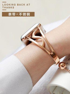【邁刻時】蘋果apple watch5 不銹鋼手鐲 iwatch5/4/3/2/1 手鐲款 替換腕帶 智能手錶帶