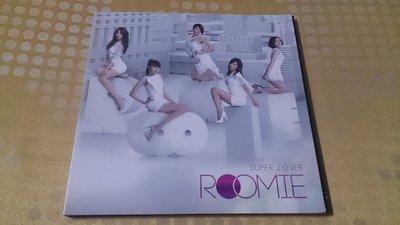 Super Lover Roomie 非 SHE