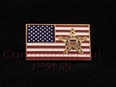美國特勤局/U.S Secret Service/USSS 金屬國旗胸針/胸襟章/徽章