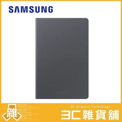 【公司貨】 三星 Samsung Galaxy Tab A7 T500/T505 原廠書本式皮套