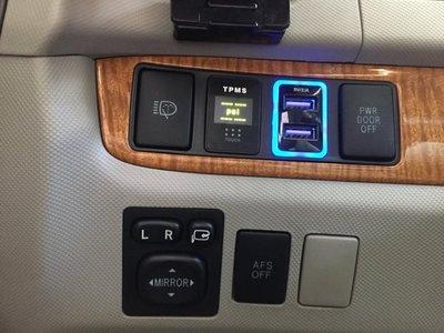 (柚子車舖) LEXUS ES GS 正廠車美仕套件 2.1A 雙孔 USB 充電座 可到府安裝 a