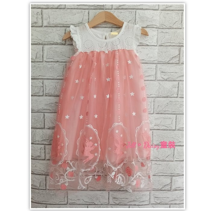 Jill。Daisy童裝 小童冰雪奇緣公主風紗裙洋裝  (TS073)