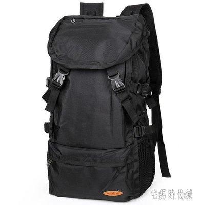 登山包  雙肩包後背包男女多功能大容量便攜式旅行包戶外休閒電腦包輕便 KB9876