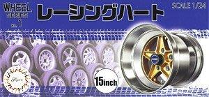 富士美 1/24 拼裝車模 Racing Hart 15寸 輪胎輪圈模型 19342