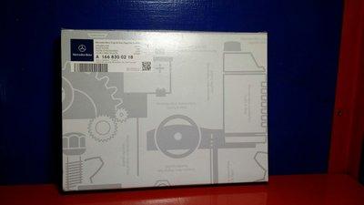 ☆正☆Mercedes- Benz 賓士 原廠 公司貨 冷氣濾網 空調濾網 w205 w213 x253 w166 x166