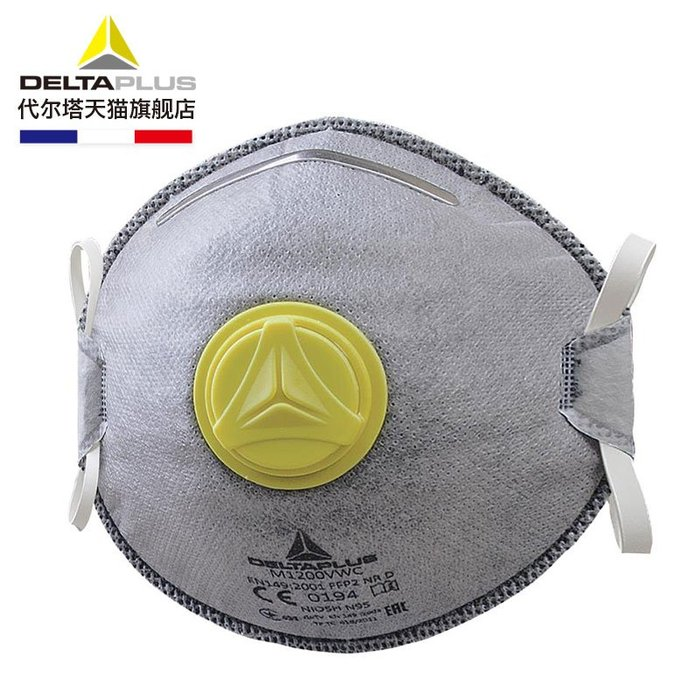 一次性防塵口罩防甲醛裝修霧霾化工防毒農藥噴漆活性炭口罩