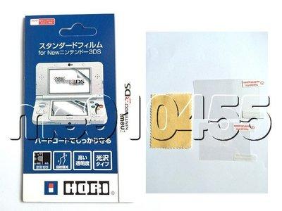 NEW 3DSLL 保護膜 上下螢幕 屏幕保護膜 NEW 3DS XL 屏幕膜 螢幕膜 上下屏膜 new 3DSLL