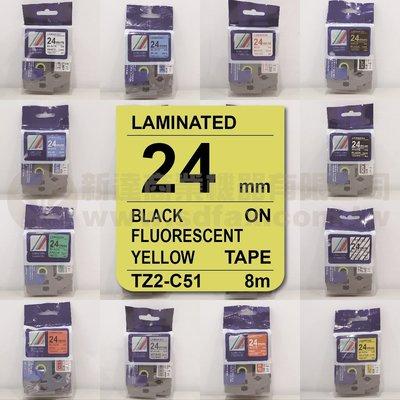 【費可斯】相容性護貝標籤帶24mm螢光黃黑字(雷同TZe-C51/TZ-C51)適用PT-D600/PT-2700含稅價