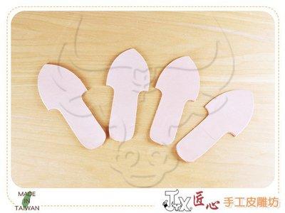 ☆ 匠心 手工皮雕坊 ☆  材料包-2.5cm吊耳皮片(2.5×10.5cm)4片 (H0101-25) 皮雕/ DIY