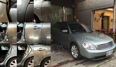 Nissan Teana 車系適用 A柱隔音條 AX011/B柱隔音條 AX005/C柱隔音條 AX007 芮卡 靜化論