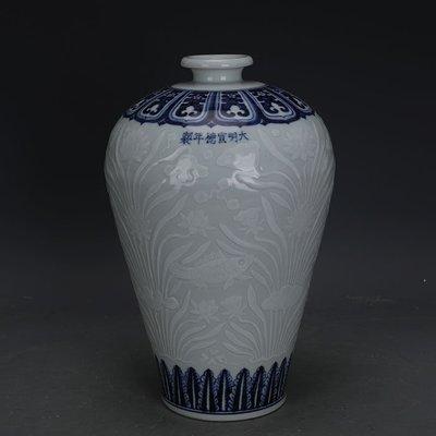 ㊣姥姥的寶藏㊣ 大明宣德青花留白堆雕魚草紋梅瓶  出土官窯古瓷器手工瓷古玩收藏