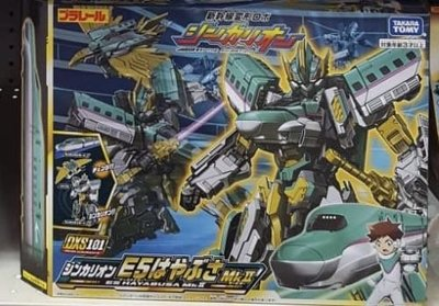 全新日本版 TAKARA TOMY DXS101 新幹線戰士 E5 HAYABUSA Mr II (8月尾到港)
