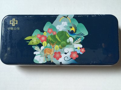 中鋼 股東紀念品皂到幸福 臺灣美印象 收納禮盒 歡迎合購其他商品合併運費~~