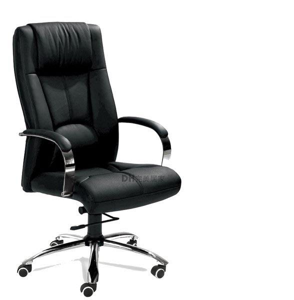【DH】貨號CB271-1《科技》高背主管椅/辦公椅/電腦椅˙時尚質感˙流暢曲線˙主要地區免運