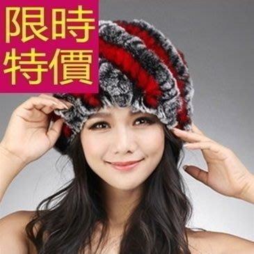 毛帽針織優質-潮流英倫兔毛禦寒女帽子4色63w39[獨家進口][米蘭精品]