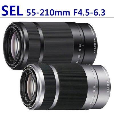 【中壢NOVA-水世界】SONY 55-210mm F4.5-6.3 望遠鏡頭 SEL55210 平行輸入一年保 彩盒