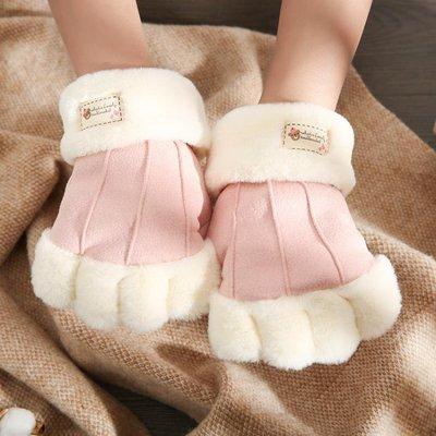 毛絨手套女冬天韓版可愛百搭毛茸茸加絨加厚保暖ins少女學生露指 【雙十二狂歡購】