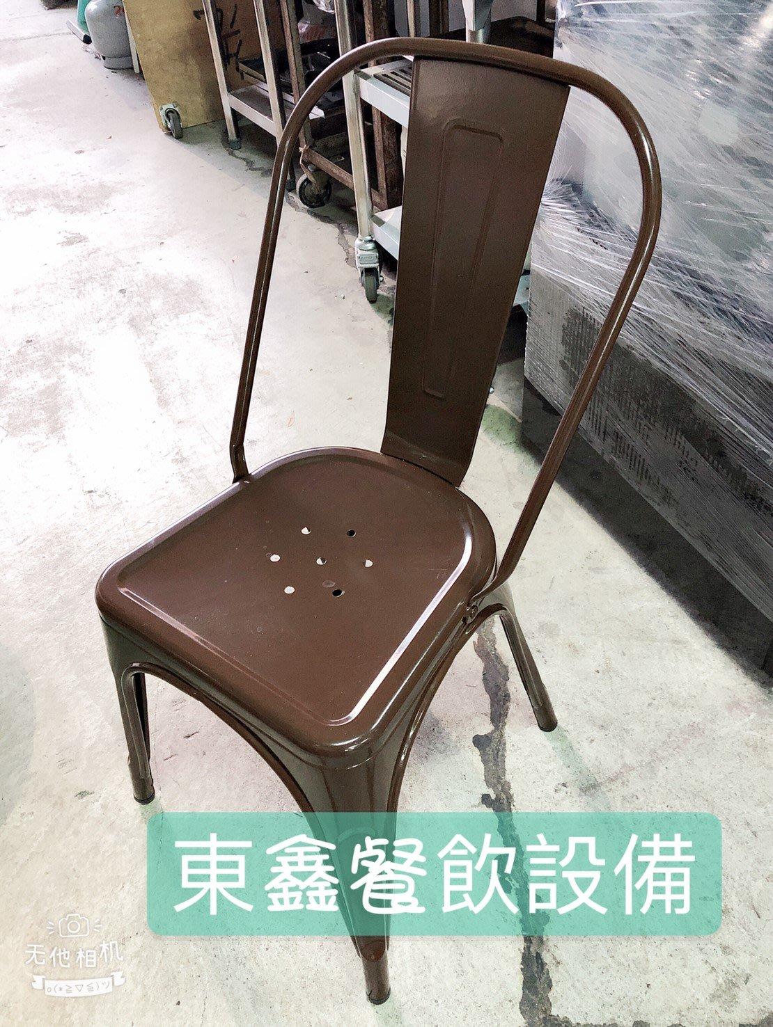 全新  靠背椅 / 餐廳椅 / 休閒椅 / 萬用椅