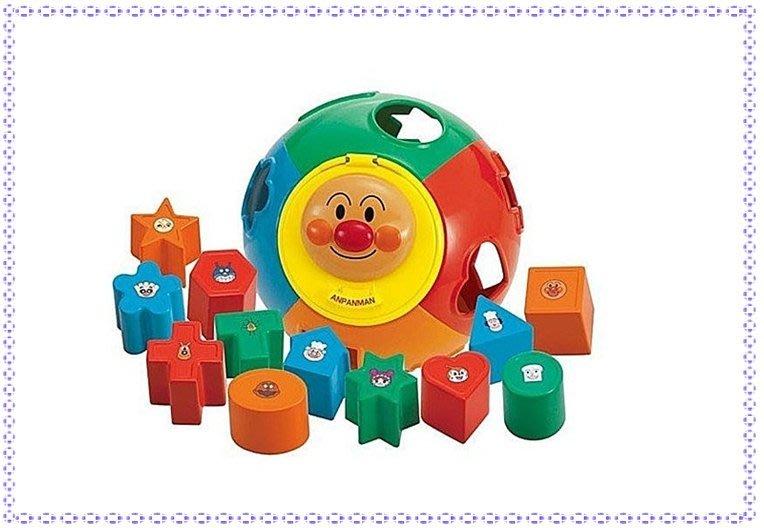 【寶寶王國】日本 麵包超人Anpanman益智玩具 形狀對應配對認知積木 球形玩具