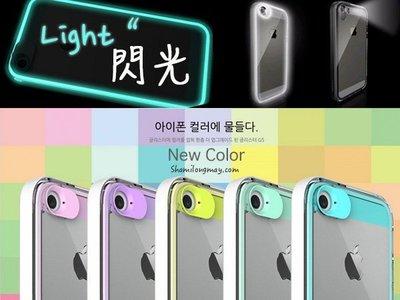 【PH314】韓國熱賣 iPhone 5 5S 6 6S 來電 發光 閃光 保護殼 水晶透明殼 保護套 馬卡龍邊框