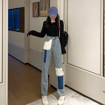 網紅個性時尚撞色拼接貼布寬松顯瘦高腰直筒牛仔褲女2020新款春夏