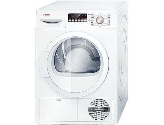 議價最便宜:Bosch 博世【WTB86200TC】8KG 冷凝式乾衣機 (限區免運)