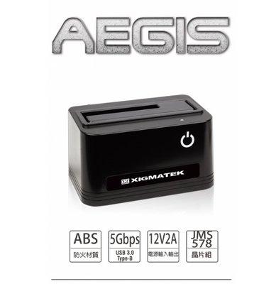 小白的生活工場*Xigmatek AEGIS 2.5/ 3.5吋硬碟外接盒~(支援USB3.0 )最高支援8TB 新北市