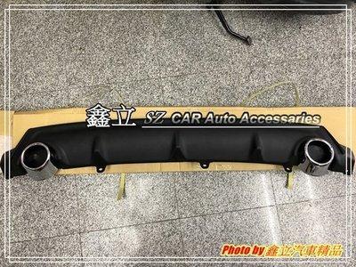 ※ 鑫立汽車精品 ※ ALTIS 11代 11.5代 Z版 後中包 中間飾板 卡夢 CARBON 含 雙出 尾飾管