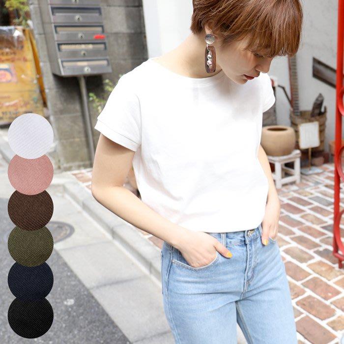 《FOS》日本 女生 素T 短袖 短T T恤 白T 女款 純棉 透氣 舒適 好搭 時尚 夏天 雜誌款 2019新款