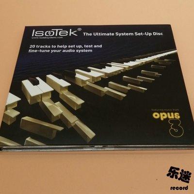 集致系統設定CD OPUS3  The Ultimate System Set-Up Disc