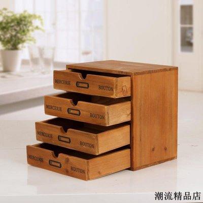 木質首飾多層桌面收納盒 抽屜式飾品木盒 木制復古電腦增高小柜子