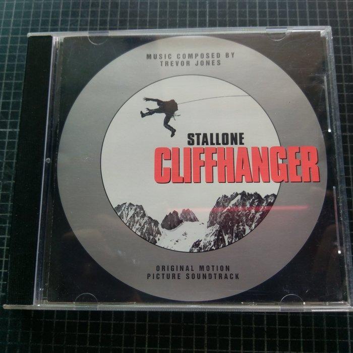 ※藏樂小舖※ (影劇CD) Cliffhanger巔峰戰士~電影原聲帶/席維斯史特龍 (早期版)