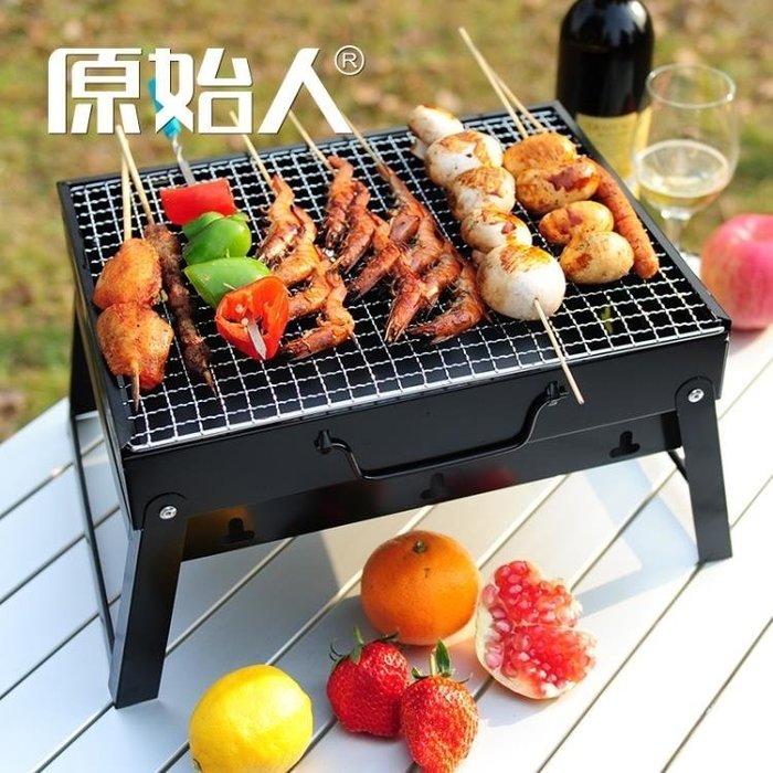 燒烤架戶外迷你燒烤爐家用木炭烤肉工具3-5人野外全套爐子2