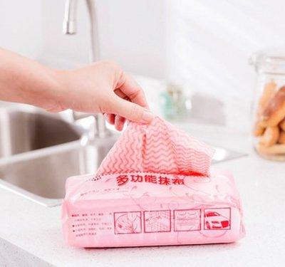 【嚴選SHOP】80抽 抽取式免洗抹布 免洗清潔布 擦手紙 不沾油衛生紙 一次性 不織布抹布 廚房抹布洗碗【K139】