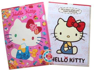【卡漫迷】 Hello Kitty 雙用 資料夾 兩入組 ㊣版 L型 U型 凱蒂貓 A4 檔案夾 文件夾 L夾 二用