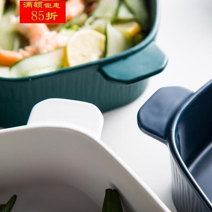 YEAHSHOP 雙耳焗飯盤 陶瓷烤盤意面盤菜盤Y185