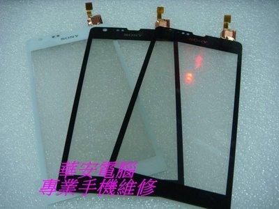 SONY Xperia 10 (Xperia 10) 液晶總成 螢幕總成維修 螢幕 玻璃 LCD破裂 液晶黑屏 現場維修