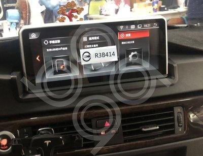 九九汽車音響~BMW E90 320 -10.25吋安卓專用機,usb.籃芽.網路電視.衛星導航~到府安裝.含裝