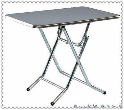 ☆ 大富精緻品家具 ☆《631-06  電鍍腳折合餐桌【白鐵面】 》不鏽鋼餐桌-不鏽鋼圓桌