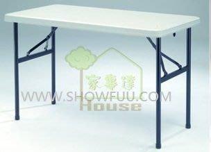 [家事達] SHOW -FULL 多功能 塑鋼檯面 會議桌 (60寬*122長*74.5cm高) 特價 補習班專用桌