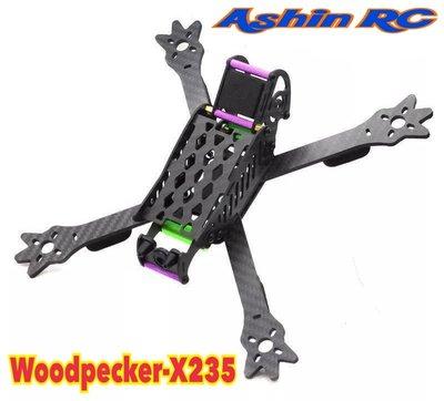 Woodpecker-X235穿越四軸 全機架3K碳纖維材質 (自行CNC加工)